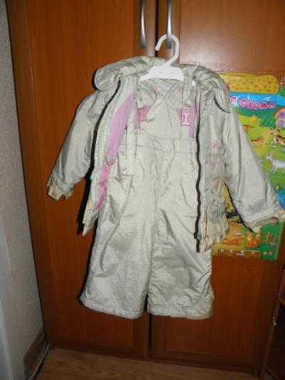 Детская барахолка: детские товары, детские вещи в Ярославле.